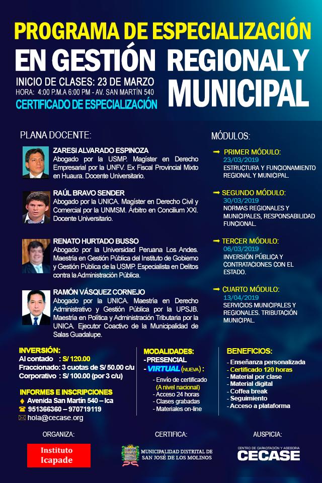 PAE-Gestion_Municipal